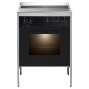 Ikea-Udden-CG3-fornuis
